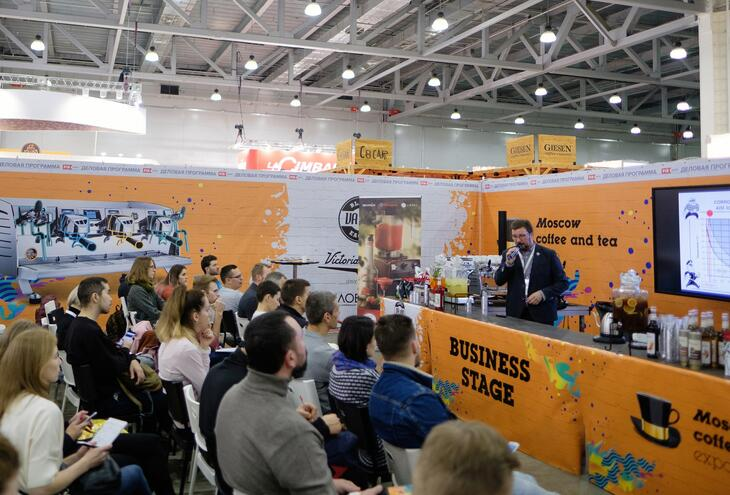 Moscow Coffee and Tea Expo 2017 Coffee Stage