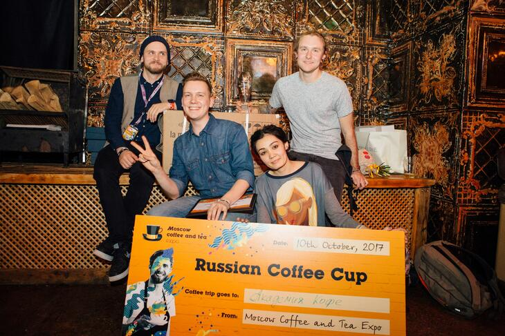 Moscow Coffee and Tea Expo 2017 Russian Coffee Cup