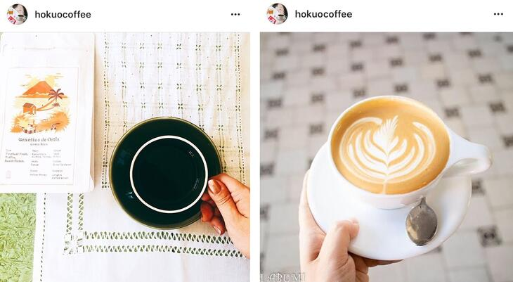Asaki Abumi coffee in instagram